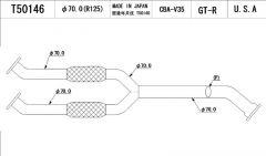 Tanabe Y-pipe Nissan GT-R R35